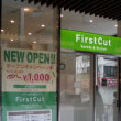 FirstCut ヘアーカット専門浅草橋店