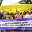 <韓国報道>米政府に「慰安婦合意無効へ協力を」=韓国団体と被害者ら