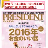 木村佳子の個人投資家向けセミナー&最新イベントスケジュール