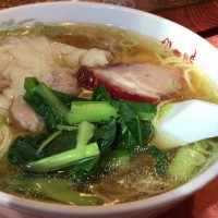 中華菜館 同發本館の雲呑麺