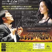 ユアタウンコンサート2017 米沢公演リハーサル始まる。