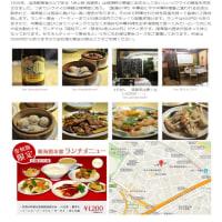 第30回初物語「馬車道(アイスクリーム・ガス灯)から」中華街を目指す。