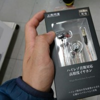ハイレゾ対応ヘッドホンでは異様な安さ。上海問屋 DN-914018レビュー