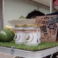 第18回無農薬農家の野菜の直売会「駅前みなはし横丁」開催☆