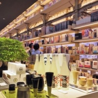 GINZA SIX・蔦屋書店はアートと日本文化が一杯(^^♪