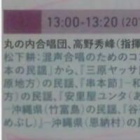 日本最大級のクラシック音楽祭『ラ・フォル・ジュルネ・オ・ジャポン2017』