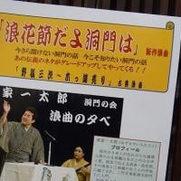 「義理色THE NIGHT LIVE」in 鎌倉、ホワイトデーに想いをよせて…