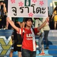 タイのプロサッカーで日本の女子高校生が活躍中?