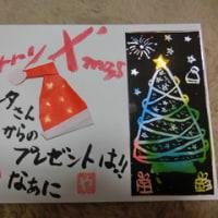 絵手紙!!