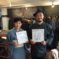 2月17日(金) 広島/尾道ライブ ソールドアウトのお知らせ
