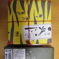 東京都中小企業診断士協会中央支部、拡大合宿鎌倉クイズでNO1を取りました!イエー