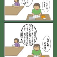 語彙(4コマ)