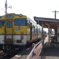 山口線全駅下車の旅(その15)