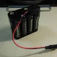 今さらながらエネループ外部電源を作ってみた