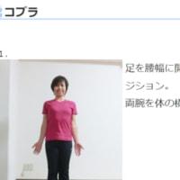 "「CURUCURU」新コラム-【アドレスに大切な""両肩の位置""】"
