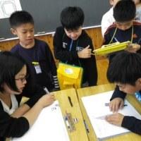 5月24日(水)子ども学習参観