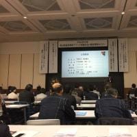 岡山県経営革新アワード授賞式及び経営革新セミナー