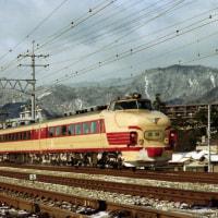 阪神間に積雪があった日(1997年1月22日撮影)