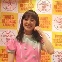 タワーレコード錦糸町店10周年記念イベント