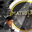 20日放送「MATSUぼっち」に、うちのリーダー・丸山がお世話になりました。