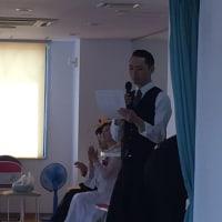 第12回D☆1パーティ  リハーサルチュッ