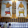 リニューアルオープンの江戸東京博物館へ