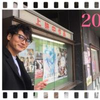 黄川田!『函館珈琲』高崎映画祭舞台挨拶!