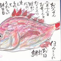 2017.2.11 おとうちゃん誕生日おめでとう