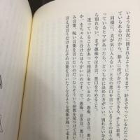 vol.2906 [いい過去] 100人の1歩より   写真はMさんからいただいたプレゼントです╰(*´︶`*)╯ありが...