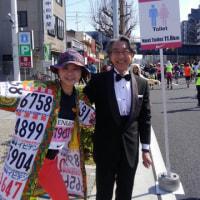 ウィメンズマラソン応援2017