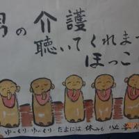 「ほっこり庵」6月末のスケジュール!