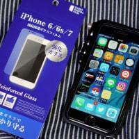DAISO iPhone液晶保護強化ガラス