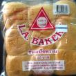 バンコクのパン あれこれ
