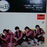レコード買った。