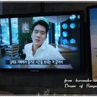 【クォン・サンウゆかりの地巡り】(5)springさん&koromukuさんの韓国旅レポ~🙌