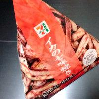 セブンイレブンのイカの七味焼きが旨い!2016年新発売