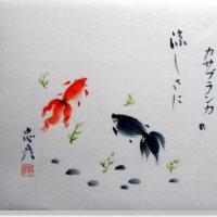 1303話 「 五月の真夏日 」 5/21・日曜(晴・曇)