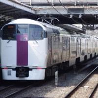 215系ホリデー快速ビューやまなし号小淵沢行@豊田駅
