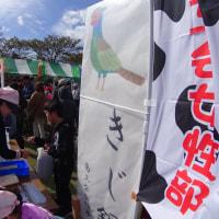 那須野巻狩り祭りにサイクリング