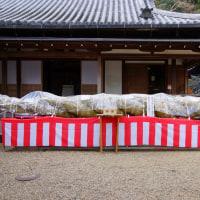 宝山寺生駒