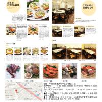 中華街シリーズも34回目。今日は華錦飯店で「点心コース」。大サービスで大盛り上がり。