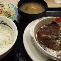 松屋フーズ ハンバーグ定食 大久保