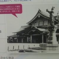 長野市制120周年記念式典に出席しました。