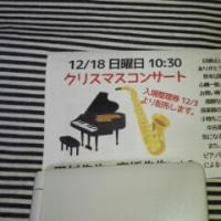 12月赤阪SALAノンジャンルセッション曲・・・そして