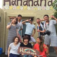 10月26日チェックアウト~ゲストハウスhanahana In 宮古島〜