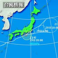 台風13号。