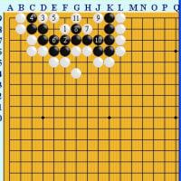 囲碁死活1010官子譜