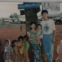 24年目の再会ー山岳少数民族の村から届いたメッセージ