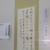 竹田市(市内散策)