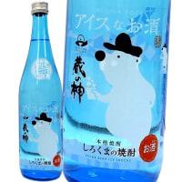 夏の酒(焼酎)お得なボトル(夏焼酎総選挙)